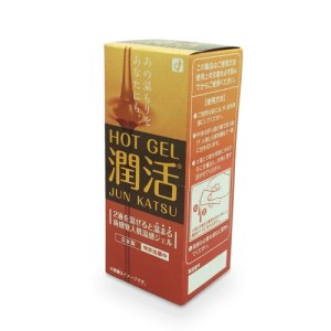 岡本 熱感型潤活潤滑劑 (日本版)
