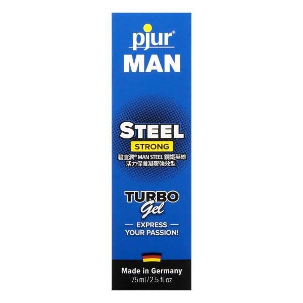 pjur MAN STEEL 鋼鐵英雄男性活力保養凝膠強效型 75ml