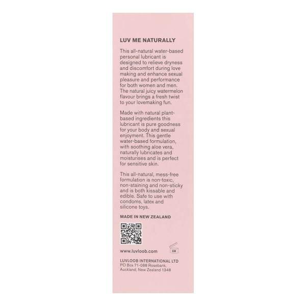 Luvloob 天然防敏水性潤滑液 (西瓜味) 75ml