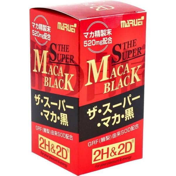 2H&2D 精の自信 黑瑪卡複合營養丸 (120粒) 加強版