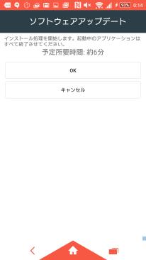 wpid-screenshot_2015-09-11-00-14-36.png