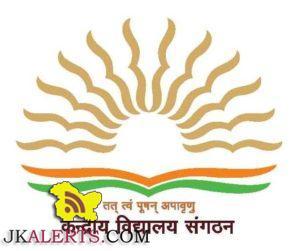 KV School Nagrota Jammu Jobs Recruitment 2021.