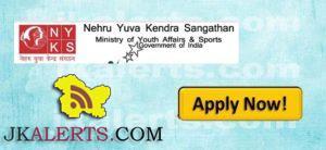 Jobs in Nehru Yuva Kendra