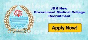 GMC Jobs Recruitment 2021