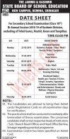 JKBOSE Class 10th Biannual Date sheet 2018 - 2019.