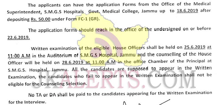 GMC Jammu Jobs Recruitment 2019.