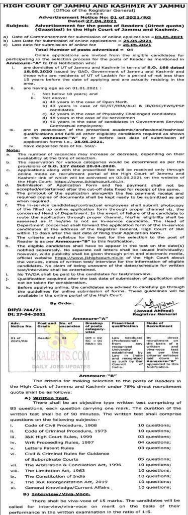 JK High Court Jobs Recruitment 2021.   Reader Posts   Last date 25.05.2021.