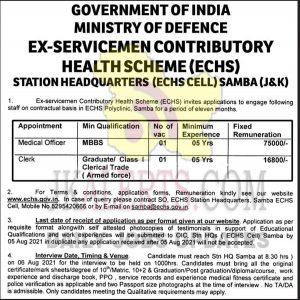 JK ECHS Jobs Recruitment 2021. Medical Officer, Clerk posts   last Date 05 Aug 2021.