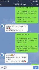 47_aaioj