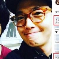 Jung Kyung Ho recebe mensagens de ódio depois de seguir Sooyoung no Instagram