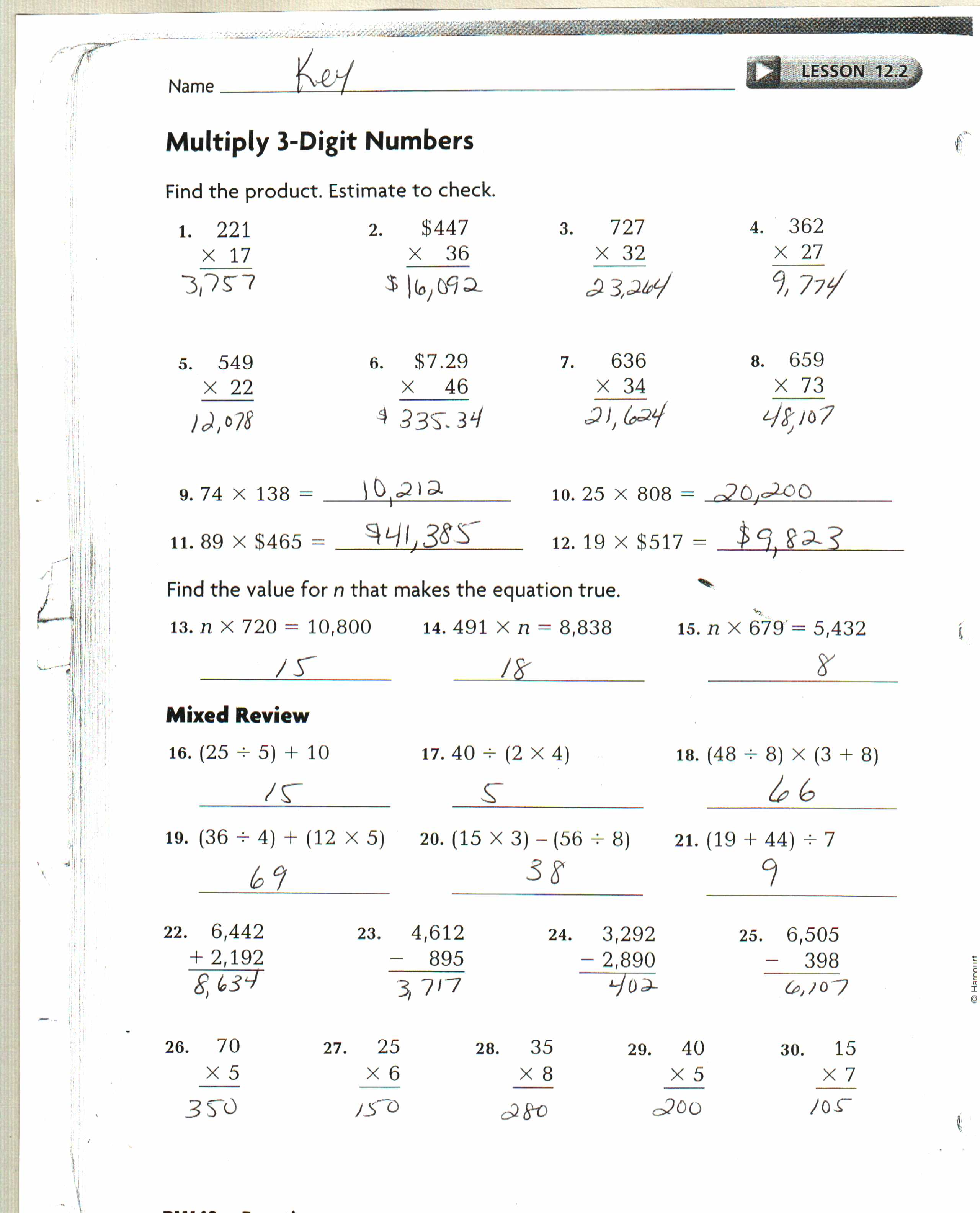 Worksheet Estimating Multiplication Worksheets Grass Fedjp Worksheet Study Site