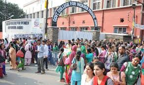 Women college parade jammu recruitment 2020