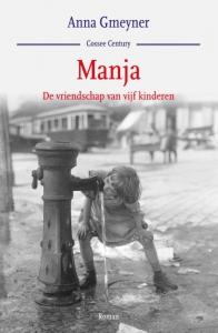 Manja Boek omslag