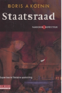 Book Cover: Staatsraad