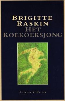 Boek Cover Het koekoeksjong