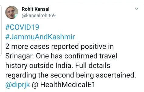 Kashmir News Network