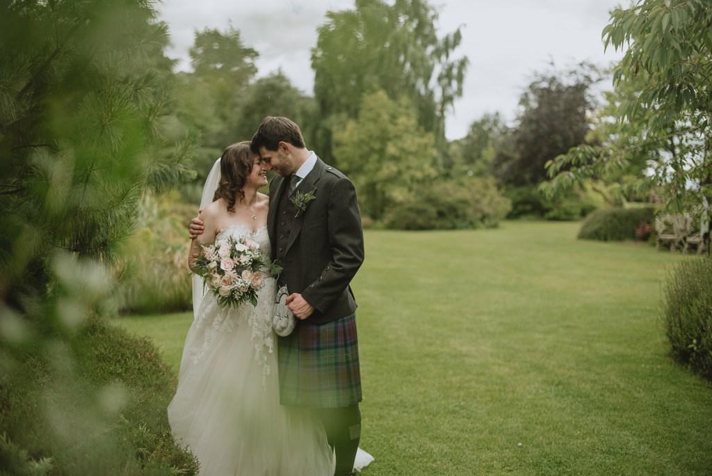 garden summer wedding