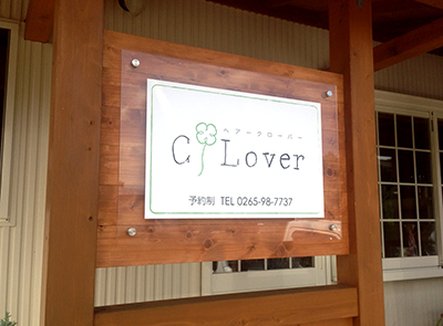 clover05