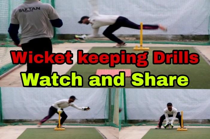 Watch Wicket keeping drills