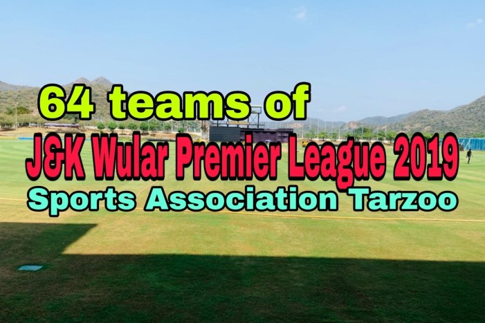 J&K WPL 2019: PCC Pattan, Brakat Brothers, ACC and City Hunks finds place in WPL
