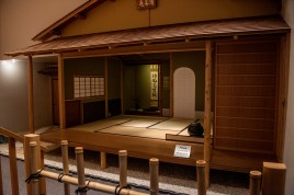 The Japanese Tea Room in the museum