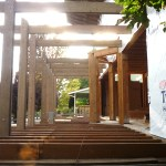 Sundial House