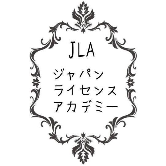 ジャパンライセンスアカデミー