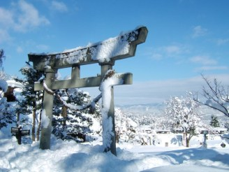 JLM Travel - Japon insolite - (c) Toby Oxborrow