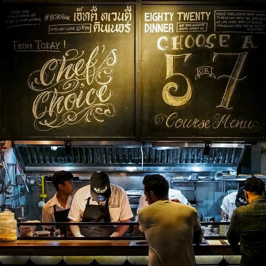 JLM Travel - Bangkok au bout des baguettes