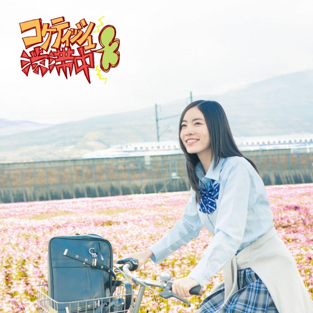SKE48 vs. NMB48, First Week Sales. (2/6)