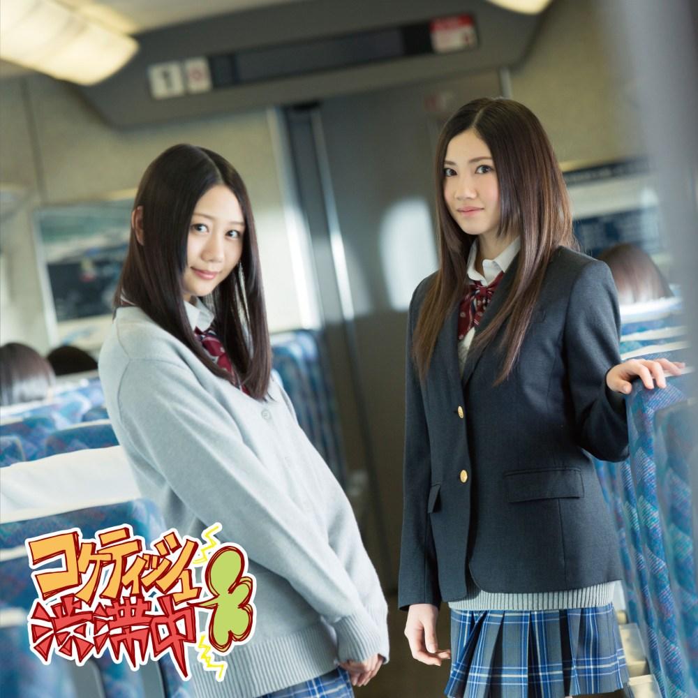 SKE48 vs. NMB48, First Week Sales. (6/6)