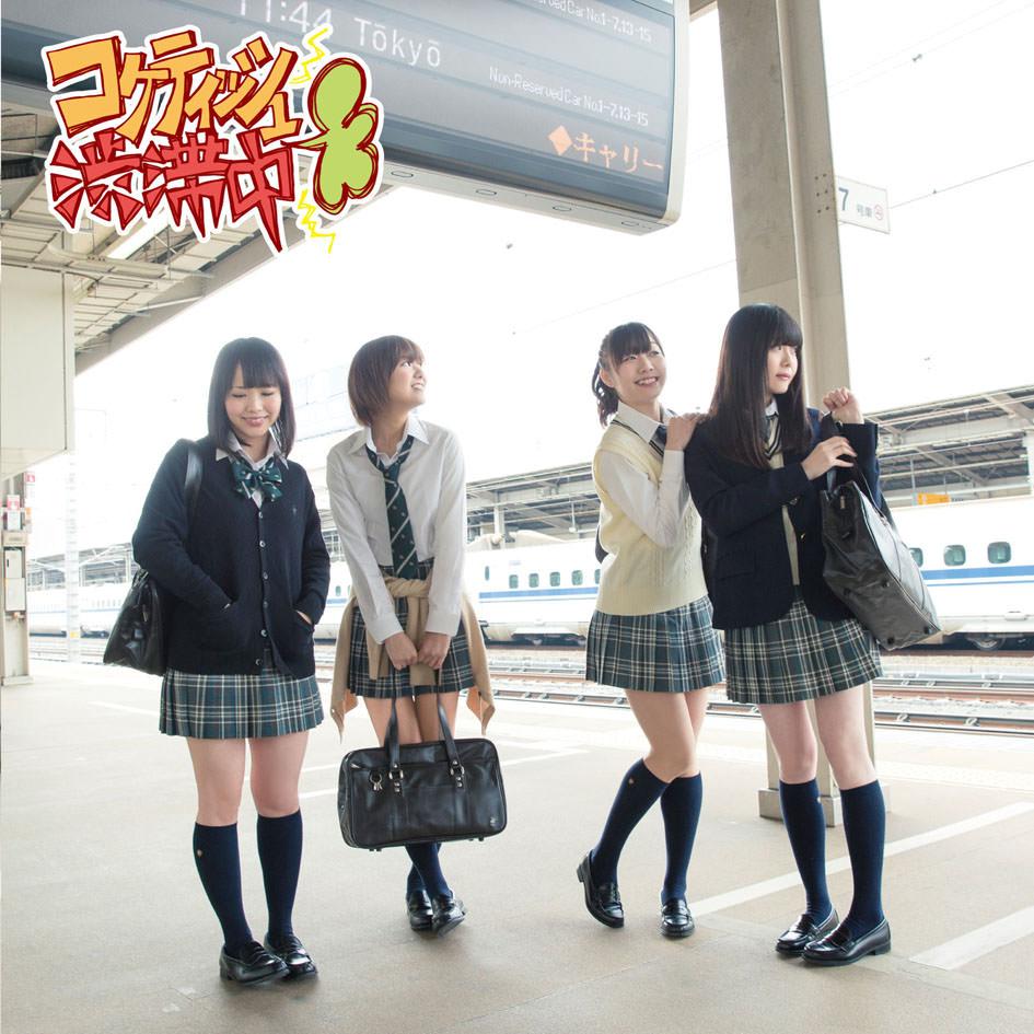 SKE48 vs. NMB48, First Week Sales. (3/6)