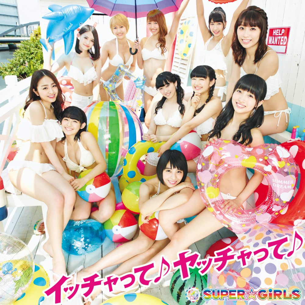 Oricon Top 10 Singles and Top 10 Albums, Week 35, August 31, 2015. (5/6)