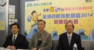 香港心理衛生會認為,中等程度的運動量足以加強心肺功能,從而增強中老年人的自信心。(陳穎森攝)