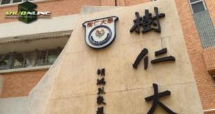香港樹仁大學學生會候選內閣日前於諮詢會發表「政治中立」一論,惹來不少反對聲音,引起關注。(資料圖片)