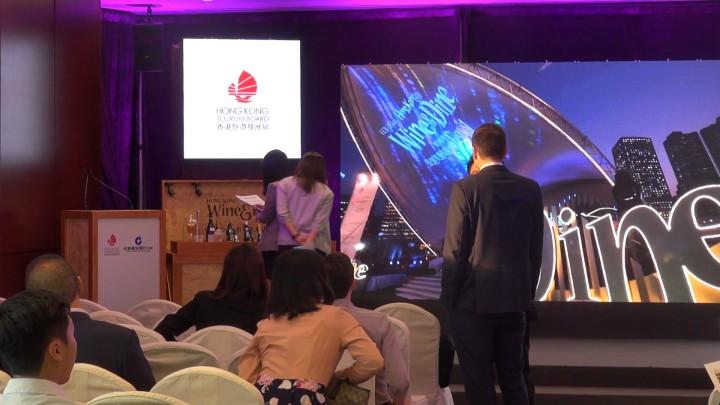 香港美酒佳餚巡禮將於下月27日,一連四日於中環海濱活動空間舉行。(影片截圖)