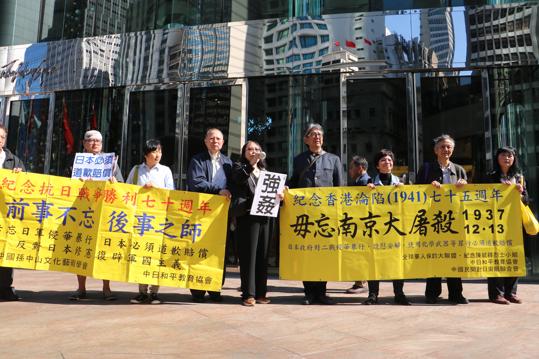 示威者批評日方將南京大屠殺歷史篡改,又要求日方就侵華戰爭道歉和賠償。(葉嘉兒攝)