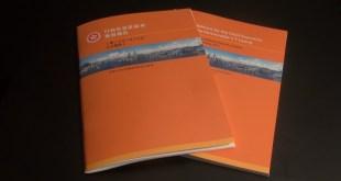 財政司司長陳茂波昨日發表新一份《財政預算案》。