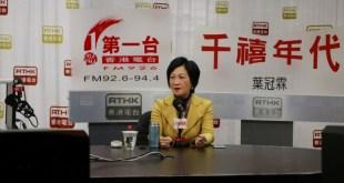葉劉淑儀指於特首選舉後,新民黨會重新考慮定位,或轉型為更獨立和敢言的政黨。(張錦榕攝)