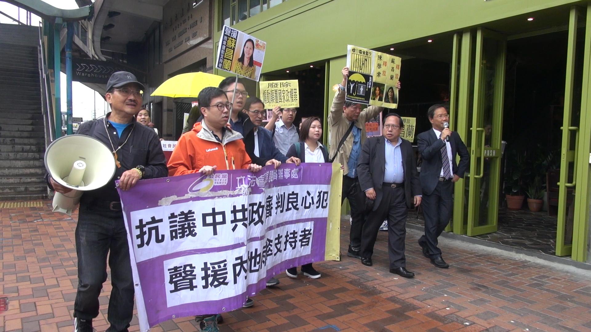 多個組織發起遊行,促請中央政府盡快釋放所有在囚的維權人士。(影片截圖)