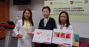 研究團隊表示,炎症性腸病病因未明,但估計與基因、環境及飲食習慣等因素有關。(李志星攝)