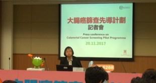 篩查先導計劃助市民預防大腸癌
