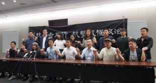 社民連、香港眾志、大專政改關注組等民主派發起「反威權」遊行。(邵綺韻攝)