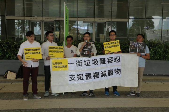 社區前進與小麗民主教室在立法會外請願。(曾凱欣攝)