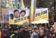 有遊行人士認為,律政司司長鄭若驊失職,要為事件向公眾負責。(影片截圖)