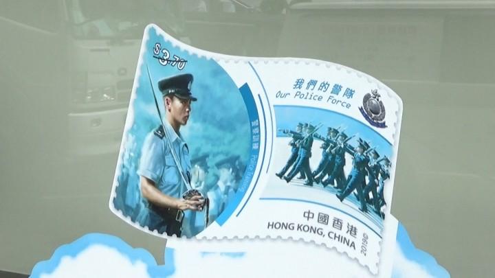 郵品展示警隊不同範疇的工作,包括邊境防衞、罪案偵查 、多元文化及平等機會 、警察訓練、國際合作和交通管制等。(影片截圖)