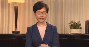 林鄭月娥宣布撤回逃犯條例修訂
