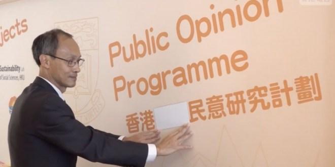 香港民研新一輪政府民望數字 林鄭三司評分再創新低