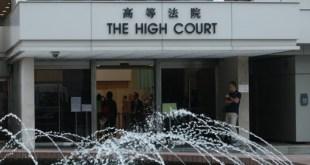 2位法官聽畢雙方陳詞後押後裁決,表示會盡快頒布決定。(資料圖片)
