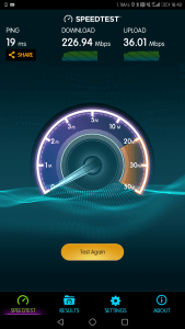 Honor8Pro-EE-Speedtest